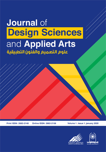 Journal of Design Sciences and Applied Arts